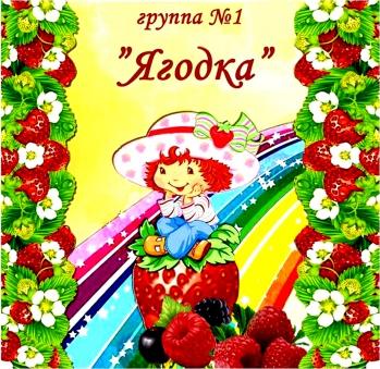 купальница растение красной книги